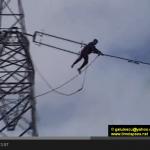 Cambiar el aislador de un cable de alta tensión, un trabajo extremadamente peligroso