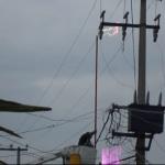 Video: Arco eléctrico - ¿Cuál cree que fue la causa?