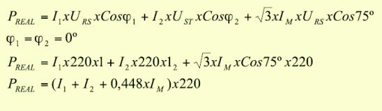 prestamo-afinidadelectrica-formula11