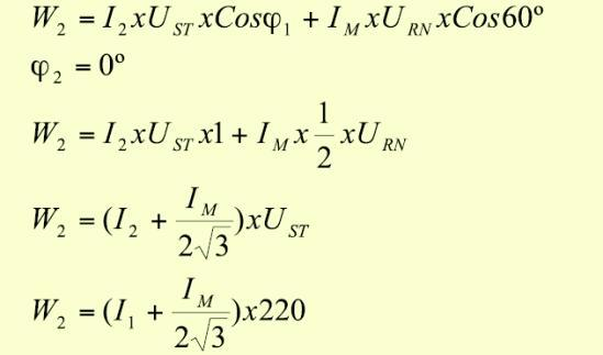 prestamo-afinidadelectrica-formula2