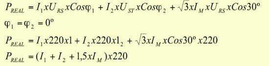 prestamo-afinidadelectrica-formula3