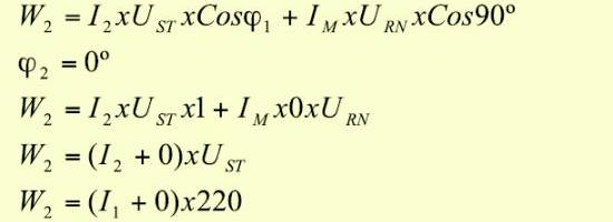 prestamo-afinidadelectrica-formula7
