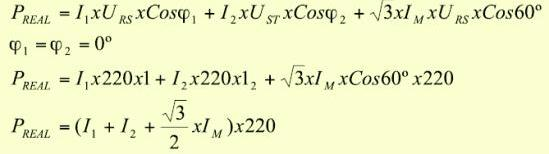 prestamo-afinidadelectrica-formula8