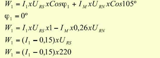 prestamo-afinidadelectrica-formula9b
