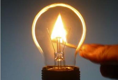 Suministro poco confiable de energía